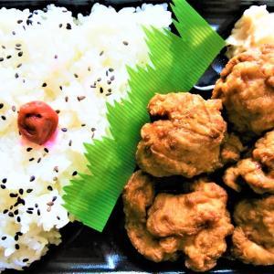 ファミリーマートのやわらか若鶏の唐揚弁当はこってりマヨ付き