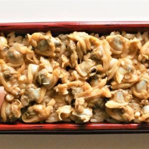 ヤオコーのあさり飯はあさりの出汁と旨味が溢れています。