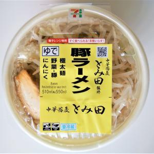 セブンイレブンの中華蕎麦とみ田監修豚ラーメンは二郎系で美味し