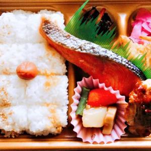 ミニストップの銀鮭幕の内弁当は生姜が効いたあっさり風味