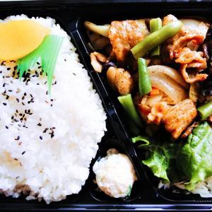 ベルクスの1日に必要な1/3野菜が摂れる肉野菜弁当で野菜タップリ健康に