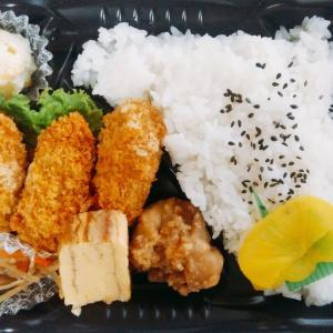 ベルクスの広島県産カキフライ弁当は牡蠣の他にも旨み溢れるおかずがラインナップ