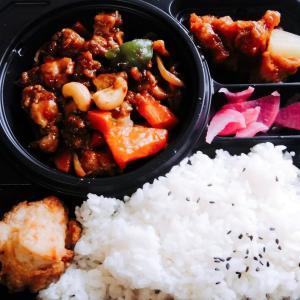 カスミの鶏肉とカシューナッツ炒め弁当は中華料理の揚げ物2品を楽しめます