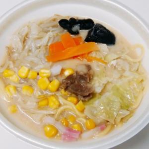 ミニストップの1/3日分野菜が摂れるちゃんぽんは野菜の甘味が旨味のスープ