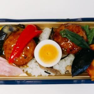 ヤオコーの彩り野菜の豆腐ハンバーグ重はおから風味のヘルシーハンバーグ