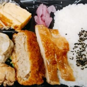ベルクスのお肉ざんまいバラエティ弁当は3つの調理法でお肉料理を味わう