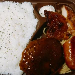 セブンイレブンのまんぷく!ミックスグリルはボリュームある洋食定番のお肉料理