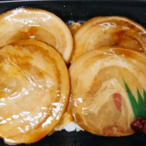 ミニストップのチャーシュー弁当は醤油味の濃いチャーシューにハマっちゃう