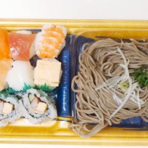 ヤオコーの海の幸10種入り海鮮ちらしと花寿司でちょっぴりプチ贅沢な中食