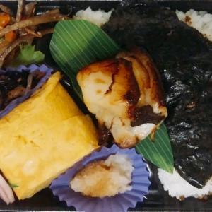 ヤオコーのメロかま西京味噌焼海苔弁当は脂のってるメロかまと食べ応え満点の玉子焼き