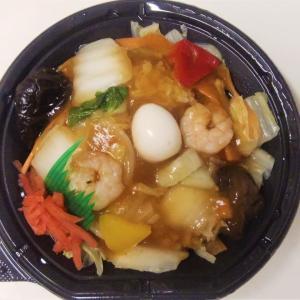 ヤオコーのごま油香る!中華あんかけ丼と中華あんかけ焼きそばはごま油風味の野菜タップリ