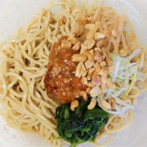 ローソンの裏切りの一杯焙煎胡麻のコク!冷し担々麺は旨辛の胡麻スープでサッパリ