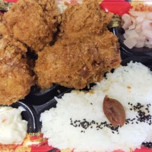 ロピアのやわらかジューシー鶏ももカツ弁当はぶ厚いチキンカツの旨みジュワッ