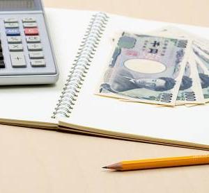 バンドルカードのまとめ!使用例と利便性について解説