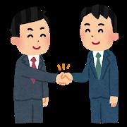 【ココナラサービス出品者が解説】ココナラ販売のメリット・デメリットのまとめ!