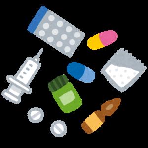 大量の薬を目の前にして。