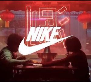 【Creative】中国Nikeのチャーミングな新年CM『Red envelope』