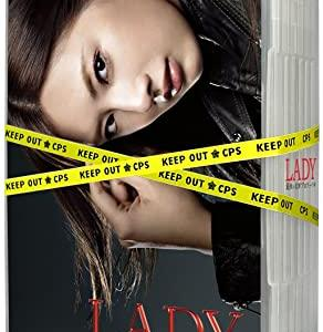 LADY〜最後の犯罪プロファイル〜
