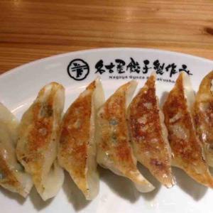 餃子食べ比べとワイン! 名古屋餃子製作所