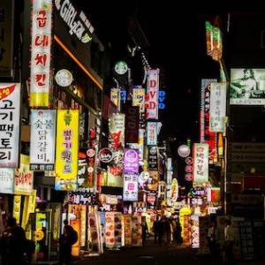 [2020年最新版]韓国ワーキングホリデービザ申請方法まとめ