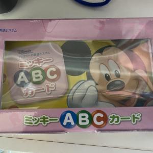 DWE ABCカード