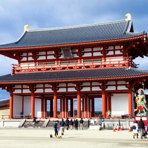 富士通 「スマートシティ」構想の一環として自動運転バスの実証実験を奈良でスタート