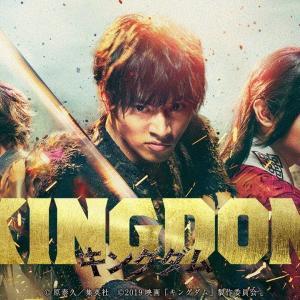 平成31年(2019年4月30日以前)の映画   大ヒット映画「キングダム」をレビュー!