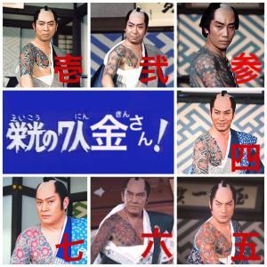 遠山の金さんシリーズ  テレビ朝日系放送ドラマをレビュー!