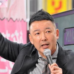 東京都知事選 山本太郎が立候補を表明!