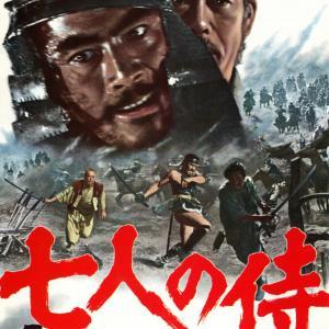 黒澤明映画 黒澤映画の代表作「七人の侍」をレビュー! 民衆の力を高らかに表現した力作!