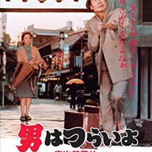 「男はつらいよシリーズ」第10作 「男はつらいよ 寅次郎夢枕」 マドンナに惚れられる初の展開に!