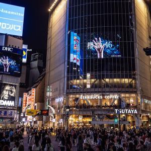 アイドルグループ・欅坂46の新しいグループ名が、櫻坂(さくらざか)46に決定!