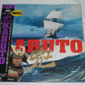 三船敏郎の映画 「兜 KABUTO」 ショー・コスギ制作の日本・スペインを舞台の日米英合作映画!