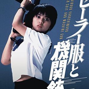 三國連太郎の映画 「セーラー服と機関銃 」 薬師丸ひろ子の大ヒット映画! ここにも三國連太郎が?