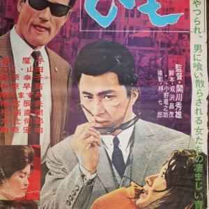 梅宮辰夫の映画 「夜の青春シリーズ」 全8作からなる、梅宮辰夫主演の夜の世界を描く!