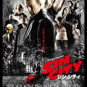 ブルース・ウィリスの映画 「シン・シティ」 フランク・ミラーのコミック『シン・シティ』を映画化!