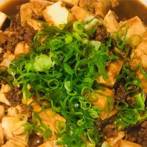 麻婆豆腐の作り方 「本格」目指すなら甜面醤だけど・・・