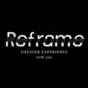 Perfumeのライブ映画が、初めて字幕付きに!