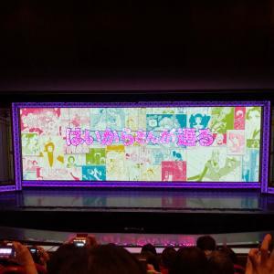 【宝塚歌劇】はいからさんはナウオンも字幕付き