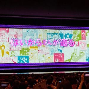 【まとめ】宝塚歌劇「はいからさんが通る」タブレット字幕への声