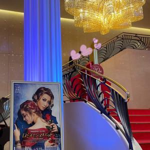 【観劇記録】宝塚歌劇 星組『ロミオとジュリエット』