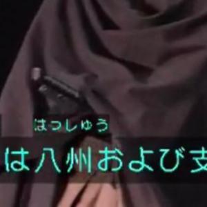 【感想・字幕付舞台放送】NHK プレミアムステージ「斬られの仙太/土佐源氏」