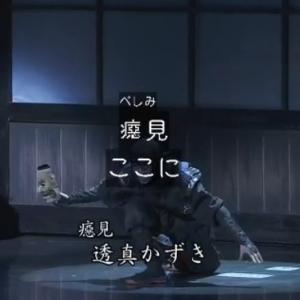 【スカステ】「ドン・カルロス」の字幕が素晴らしかった!