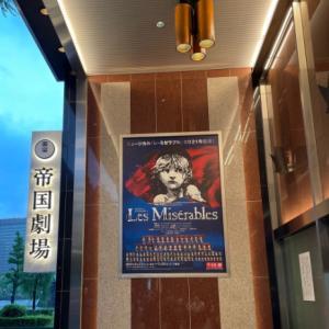 【観劇記録】『レ・ミゼラブル』と台本貸し出しのその後について
