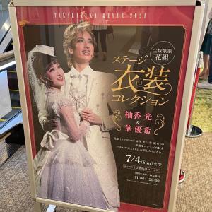 ステージ衣装コレクション(柚香光&華優希)@日比谷シャンテ