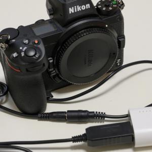 Nikon Z6を外部電源で使う