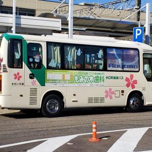 今年最初のこみバス散歩は、大口町巡回バスでラーメンの山岡家へ