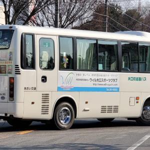 バスサポ会議へバス乗り継ぎでGO!