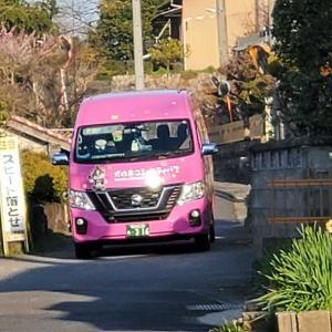 振替休日で犬山市コミュニティバスにとことん乗車する『こみバス散歩』