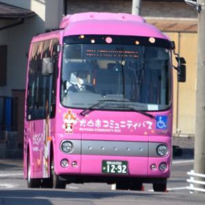 (ちょっと昔の思い出)こみバスで犬山から名古屋へ